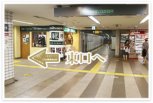 用賀駅からの道順1