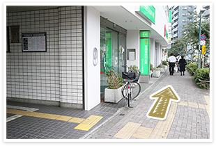 用賀駅からの道順3