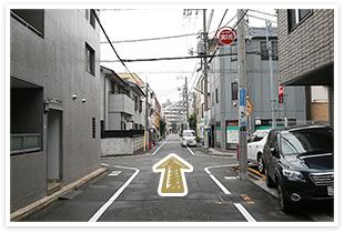 用賀駅からの道順5