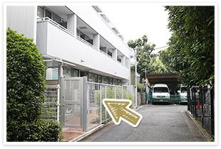 用賀駅からの道順8